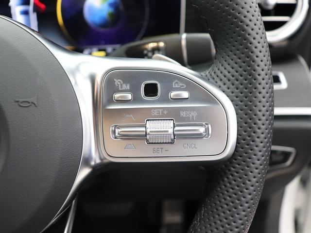 E200ステーションワゴンアバンギャルドAMGライン ワンオーナー EXC 本革シート マルチビームLED AMGスポーツステアリング Burmester 全席シートヒーター エアバランス ヘッドアップディスプレイ フットトランクOP(36枚目)