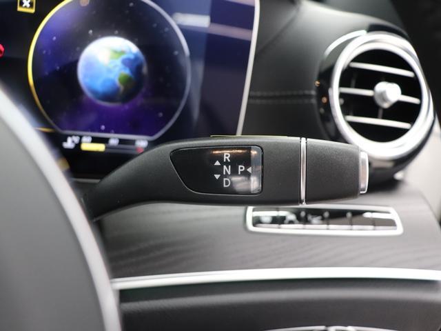 E200ステーションワゴンアバンギャルドAMGライン ワンオーナー EXC 本革シート マルチビームLED AMGスポーツステアリング Burmester 全席シートヒーター エアバランス ヘッドアップディスプレイ フットトランクOP(37枚目)