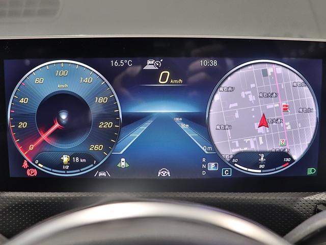 A250 4マチックセダン ワンオーナー ナビゲーションPKG MBUX コックピッドディスプレイ レーダーセーフティ シートキネティクス シートヒーター LEDヘッドライト バックカメラ ETC(24枚目)