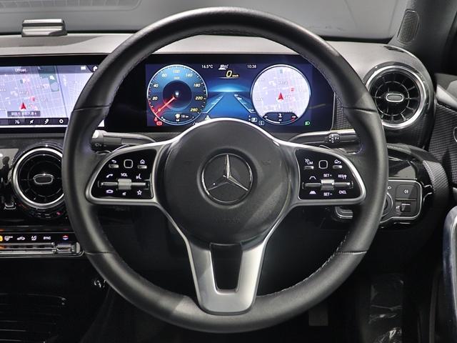 A250 4マチックセダン ワンオーナー ナビゲーションPKG MBUX コックピッドディスプレイ レーダーセーフティ シートキネティクス シートヒーター LEDヘッドライト バックカメラ ETC(25枚目)