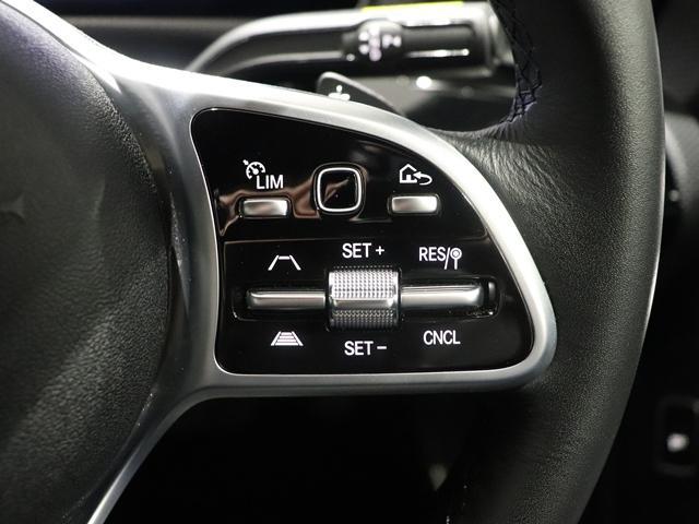 A250 4マチックセダン ワンオーナー ナビゲーションPKG MBUX コックピッドディスプレイ レーダーセーフティ シートキネティクス シートヒーター LEDヘッドライト バックカメラ ETC(26枚目)