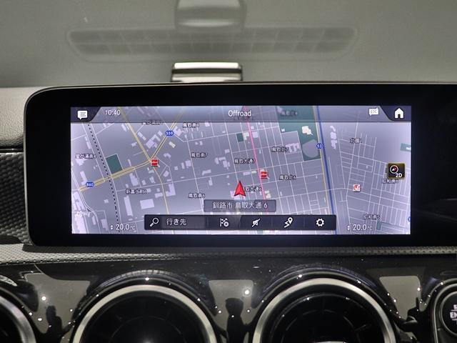 A250 4マチックセダン ワンオーナー ナビゲーションPKG MBUX コックピッドディスプレイ レーダーセーフティ シートキネティクス シートヒーター LEDヘッドライト バックカメラ ETC(30枚目)