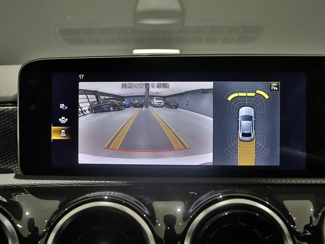 A250 4マチックセダン ワンオーナー ナビゲーションPKG MBUX コックピッドディスプレイ レーダーセーフティ シートキネティクス シートヒーター LEDヘッドライト バックカメラ ETC(31枚目)