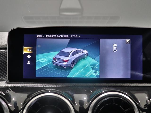 A250 4マチックセダン ワンオーナー ナビゲーションPKG MBUX コックピッドディスプレイ レーダーセーフティ シートキネティクス シートヒーター LEDヘッドライト バックカメラ ETC(32枚目)