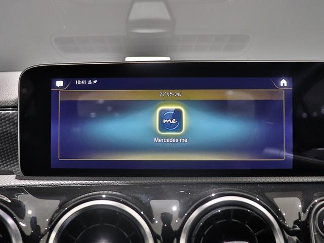 A250 4マチックセダン ワンオーナー ナビゲーションPKG MBUX コックピッドディスプレイ レーダーセーフティ シートキネティクス シートヒーター LEDヘッドライト バックカメラ ETC(33枚目)
