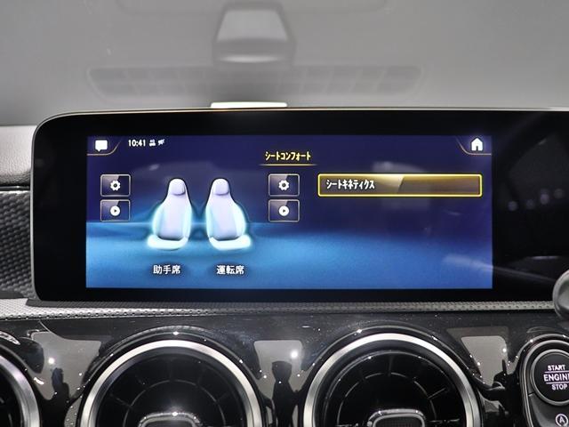 A250 4マチックセダン ワンオーナー ナビゲーションPKG MBUX コックピッドディスプレイ レーダーセーフティ シートキネティクス シートヒーター LEDヘッドライト バックカメラ ETC(34枚目)