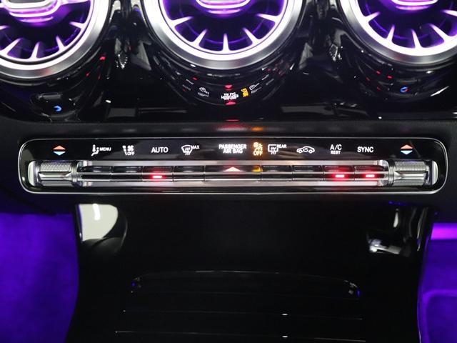 CLA250 4マチクAMGレザエクスクルシブパケジ フルオプション ワンオーナー AMGライン アドバンスドPKG サンルーフ マルチビームLED スポーツステアリング 本革シート 全方位カメラ アドバンスドサウンド ヘッドアップディスプレイ(33枚目)