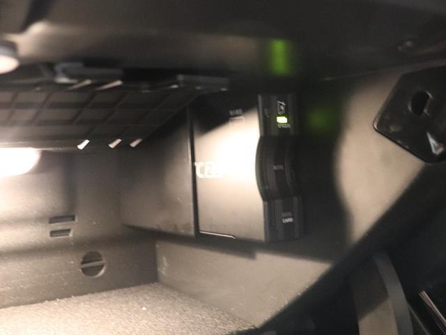 CLA250 4マチクAMGレザエクスクルシブパケジ フルオプション ワンオーナー AMGライン アドバンスドPKG サンルーフ マルチビームLED スポーツステアリング 本革シート 全方位カメラ アドバンスドサウンド ヘッドアップディスプレイ(40枚目)