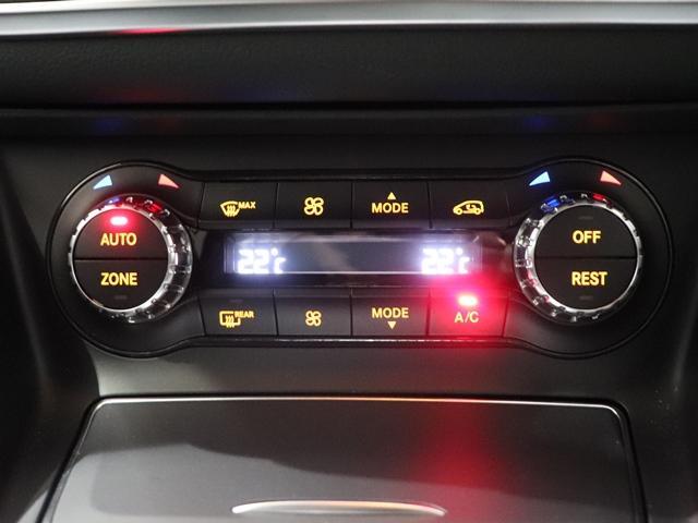 CLA220 4マチック シューティングブレーク プレミアムPKG サンルーフ harman/kardon フットトランクOP アンビエントライト LEDヘッドライト 本革シート 前席パワーシート レーダーセーフティ 純正ナビ TV ETC(31枚目)