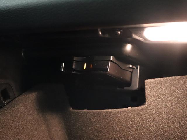 CLA220 4マチック シューティングブレーク プレミアムPKG サンルーフ harman/kardon フットトランクOP アンビエントライト LEDヘッドライト 本革シート 前席パワーシート レーダーセーフティ 純正ナビ TV ETC(37枚目)