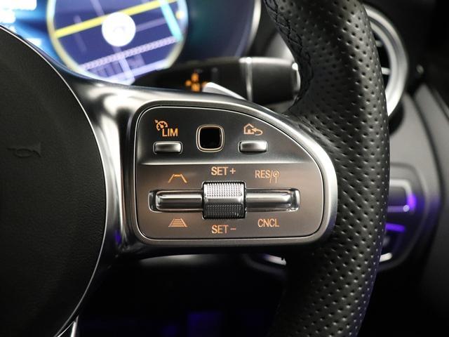 C200 4マチック ローレウスエディション スポーツプラスPKG AMGライン AIR BODY CTRサスペンション コックピッドディスプレイ フットトランクオープナー スポーツシート マルチビームLED スポーツシート HUD(27枚目)
