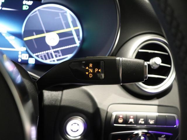 C200 4マチック ローレウスエディション スポーツプラスPKG AMGライン AIR BODY CTRサスペンション コックピッドディスプレイ フットトランクオープナー スポーツシート マルチビームLED スポーツシート HUD(28枚目)