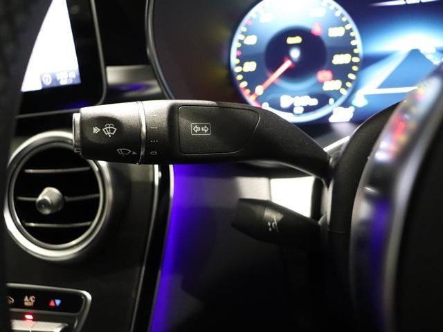 C200 4マチック ローレウスエディション スポーツプラスPKG AMGライン AIR BODY CTRサスペンション コックピッドディスプレイ フットトランクオープナー スポーツシート マルチビームLED スポーツシート HUD(29枚目)
