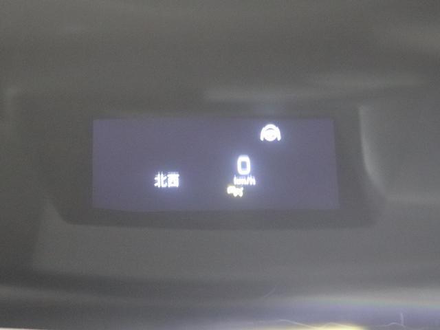 C200 4マチック ローレウスエディション スポーツプラスPKG AMGライン AIR BODY CTRサスペンション コックピッドディスプレイ フットトランクオープナー スポーツシート マルチビームLED スポーツシート HUD(31枚目)
