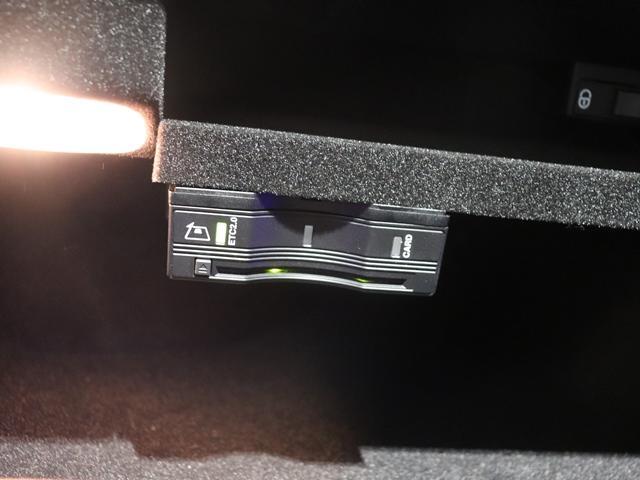 C200 4マチック ローレウスエディション スポーツプラスPKG AMGライン AIR BODY CTRサスペンション コックピッドディスプレイ フットトランクオープナー スポーツシート マルチビームLED スポーツシート HUD(42枚目)