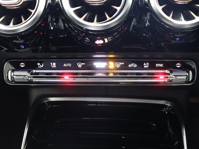 A35 4マチックセダン ワンオーナー AMGアドバンスドPKG サンルーフ AMG強化ブレーキ AMGサスペンション ナビゲーションPKG 全方位カメラ エナジャイジング 本革シート ヘッドアップディスプレイ マルチLED(34枚目)