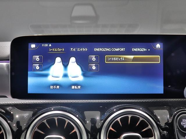 A35 4マチックセダン ワンオーナー AMGアドバンスドPKG サンルーフ AMG強化ブレーキ AMGサスペンション ナビゲーションPKG 全方位カメラ エナジャイジング 本革シート ヘッドアップディスプレイ マルチLED(39枚目)