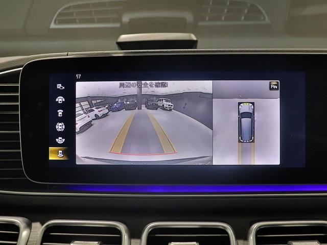 GLS400d 4マチック AMGライン ワンオーナー Off-RoadエンジニアリングPKG ローレンジギアBOX 強化アンダーフロアパネル AMG21インチAW 本革巻ウッドステアリング ステアリングヒーター リラクゼーション(39枚目)