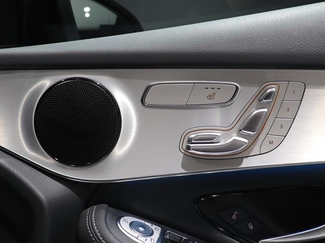 GLC220d 4マチックスポーツ ワンオーナー ランニングボード MBロゴプロジェクター AMGスタイリング LEDヘッドライト 全方位カメラ フットトランクオープナー 全席シートヒーター アンビエントライト(24枚目)