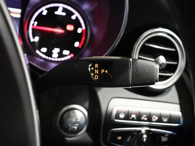 GLC220d 4マチックスポーツ ワンオーナー ランニングボード MBロゴプロジェクター AMGスタイリング LEDヘッドライト 全方位カメラ フットトランクオープナー 全席シートヒーター アンビエントライト(29枚目)