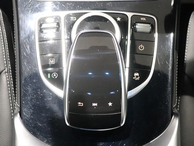 GLC220d 4マチックスポーツ ワンオーナー ランニングボード MBロゴプロジェクター AMGスタイリング LEDヘッドライト 全方位カメラ フットトランクオープナー 全席シートヒーター アンビエントライト(31枚目)