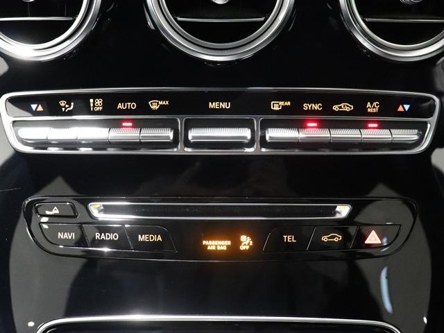 GLC220d 4マチックスポーツ ワンオーナー ランニングボード MBロゴプロジェクター AMGスタイリング LEDヘッドライト 全方位カメラ フットトランクオープナー 全席シートヒーター アンビエントライト(32枚目)