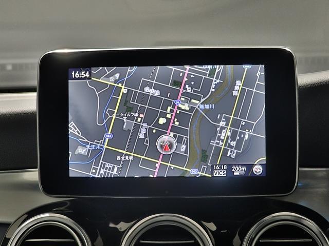 GLC220d 4マチックスポーツ ワンオーナー ランニングボード MBロゴプロジェクター AMGスタイリング LEDヘッドライト 全方位カメラ フットトランクオープナー 全席シートヒーター アンビエントライト(33枚目)