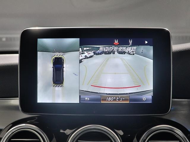 GLC220d 4マチックスポーツ ワンオーナー ランニングボード MBロゴプロジェクター AMGスタイリング LEDヘッドライト 全方位カメラ フットトランクオープナー 全席シートヒーター アンビエントライト(34枚目)