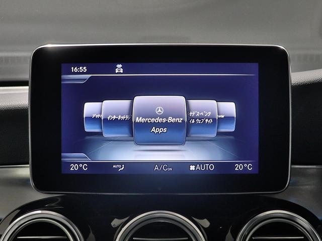 GLC220d 4マチックスポーツ ワンオーナー ランニングボード MBロゴプロジェクター AMGスタイリング LEDヘッドライト 全方位カメラ フットトランクオープナー 全席シートヒーター アンビエントライト(37枚目)