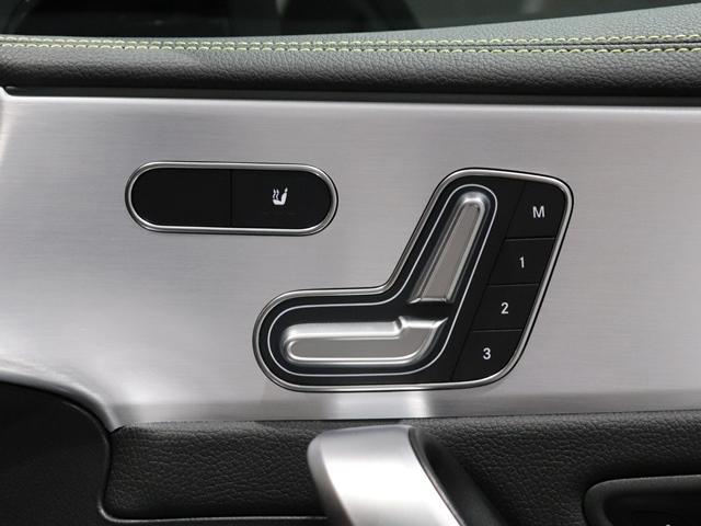 A180 エディション1 限定車 ブラックペイントAMG19インチAW ナイトPKG ブラックエグゾーストエンド マルチビームLED 全方位カメラ アドバンスドサウンド レザーDINAMICA(グリーンステッチ) HUD(23枚目)