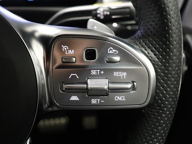 A180 エディション1 限定車 ブラックペイントAMG19インチAW ナイトPKG ブラックエグゾーストエンド マルチビームLED 全方位カメラ アドバンスドサウンド レザーDINAMICA(グリーンステッチ) HUD(28枚目)