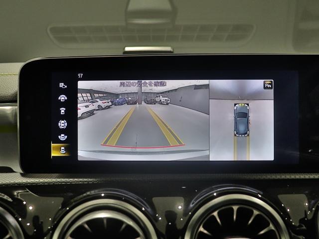 A180 エディション1 限定車 ブラックペイントAMG19インチAW ナイトPKG ブラックエグゾーストエンド マルチビームLED 全方位カメラ アドバンスドサウンド レザーDINAMICA(グリーンステッチ) HUD(36枚目)