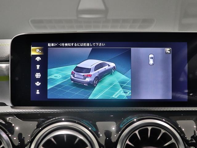A180 エディション1 限定車 ブラックペイントAMG19インチAW ナイトPKG ブラックエグゾーストエンド マルチビームLED 全方位カメラ アドバンスドサウンド レザーDINAMICA(グリーンステッチ) HUD(37枚目)