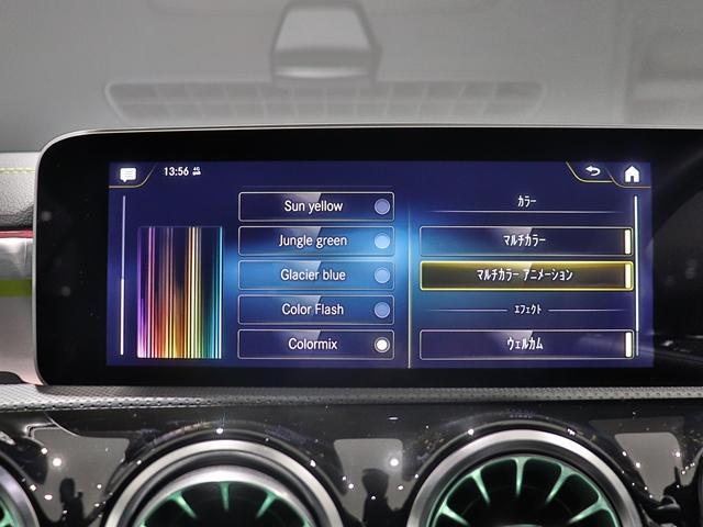 A180 エディション1 限定車 ブラックペイントAMG19インチAW ナイトPKG ブラックエグゾーストエンド マルチビームLED 全方位カメラ アドバンスドサウンド レザーDINAMICA(グリーンステッチ) HUD(38枚目)