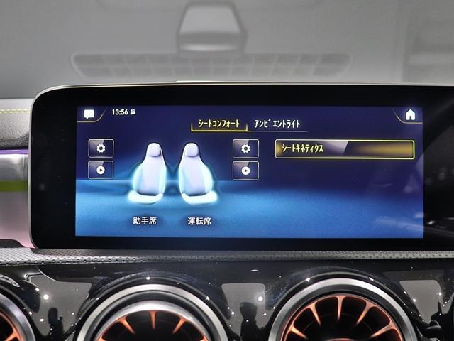 A180 エディション1 限定車 ブラックペイントAMG19インチAW ナイトPKG ブラックエグゾーストエンド マルチビームLED 全方位カメラ アドバンスドサウンド レザーDINAMICA(グリーンステッチ) HUD(39枚目)