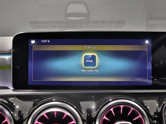 A180 エディション1 限定車 ブラックペイントAMG19インチAW ナイトPKG ブラックエグゾーストエンド マルチビームLED 全方位カメラ アドバンスドサウンド レザーDINAMICA(グリーンステッチ) HUD(40枚目)