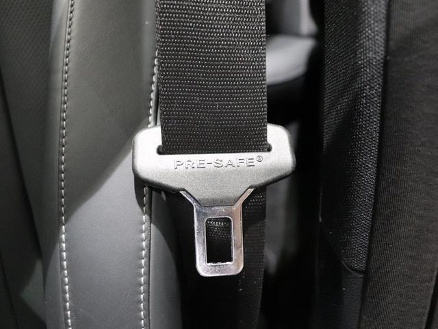 E450 4マチック エクスクルーシブ ワンオーナー EXC サンルーフ Burmester 純正ドラレコ マルチビームLED コックピッドD エアバランス ベンチレーター フットトランクOP 全方位カメラ ヘッドアップディスプレイ(21枚目)