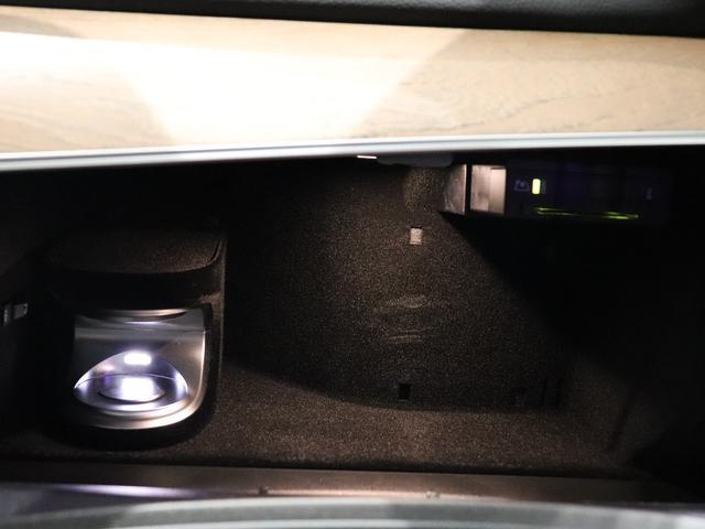 E450 4マチック エクスクルーシブ ワンオーナー EXC サンルーフ Burmester 純正ドラレコ マルチビームLED コックピッドD エアバランス ベンチレーター フットトランクOP 全方位カメラ ヘッドアップディスプレイ(39枚目)