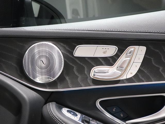 GLC43 4マチック パナメリカーナグリル レザーEXC AMGエグゾースト サンルーフ Burmester 本革シート エアバランス AIR MATICサスペンション LEDヘッドライト ナイトPKG 前後ドラレコ(23枚目)