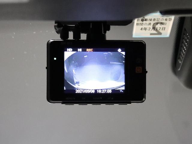 GLC43 4マチック パナメリカーナグリル レザーEXC AMGエグゾースト サンルーフ Burmester 本革シート エアバランス AIR MATICサスペンション LEDヘッドライト ナイトPKG 前後ドラレコ(28枚目)