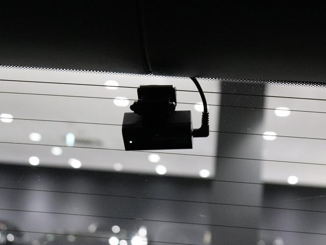 GLC43 4マチック パナメリカーナグリル レザーEXC AMGエグゾースト サンルーフ Burmester 本革シート エアバランス AIR MATICサスペンション LEDヘッドライト ナイトPKG 前後ドラレコ(29枚目)