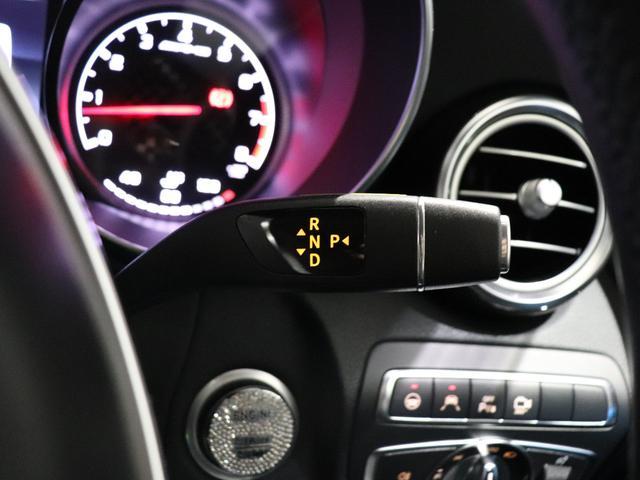 GLC43 4マチック パナメリカーナグリル レザーEXC AMGエグゾースト サンルーフ Burmester 本革シート エアバランス AIR MATICサスペンション LEDヘッドライト ナイトPKG 前後ドラレコ(32枚目)