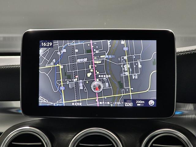 GLC43 4マチック パナメリカーナグリル レザーEXC AMGエグゾースト サンルーフ Burmester 本革シート エアバランス AIR MATICサスペンション LEDヘッドライト ナイトPKG 前後ドラレコ(35枚目)