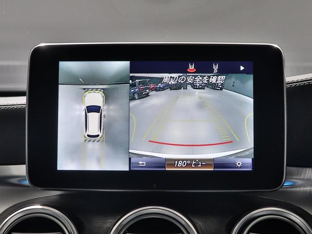 GLC43 4マチック パナメリカーナグリル レザーEXC AMGエグゾースト サンルーフ Burmester 本革シート エアバランス AIR MATICサスペンション LEDヘッドライト ナイトPKG 前後ドラレコ(36枚目)