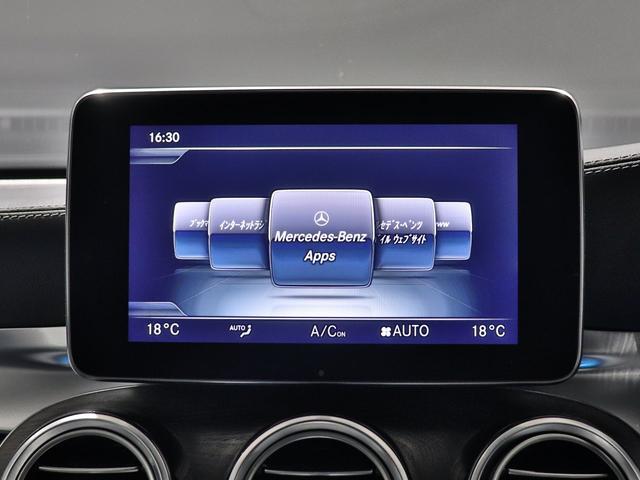 GLC43 4マチック パナメリカーナグリル レザーEXC AMGエグゾースト サンルーフ Burmester 本革シート エアバランス AIR MATICサスペンション LEDヘッドライト ナイトPKG 前後ドラレコ(39枚目)
