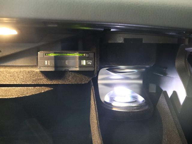 GLC43 4マチック パナメリカーナグリル レザーEXC AMGエグゾースト サンルーフ Burmester 本革シート エアバランス AIR MATICサスペンション LEDヘッドライト ナイトPKG 前後ドラレコ(40枚目)