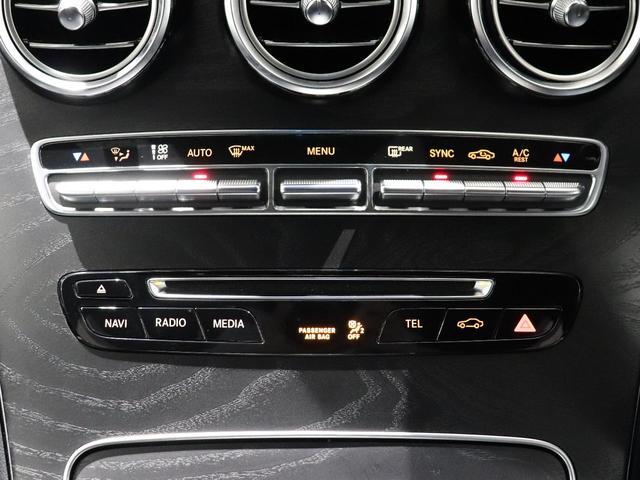 GLC43 4マチック パナメリカーナグリル レザーEXC AMGエグゾースト サンルーフ Burmester 本革シート エアバランス AIR MATICサスペンション LEDヘッドライト ナイトPKG 前後ドラレコ(41枚目)
