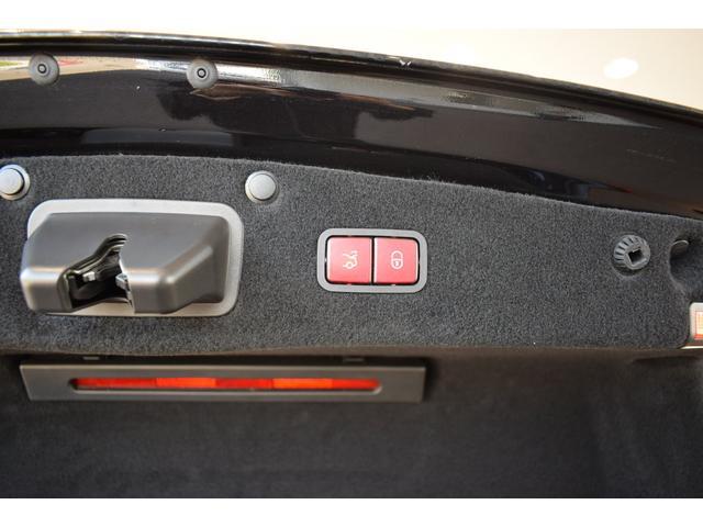 S450エクスクルーシブAMGライン(17枚目)