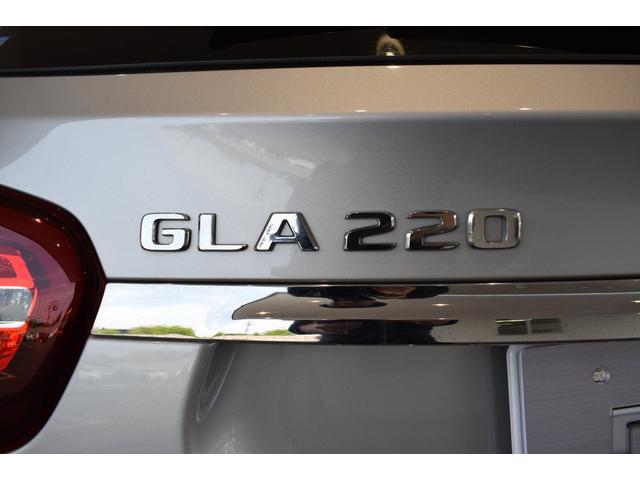 GLA220 4マチック プレミアムP(17枚目)