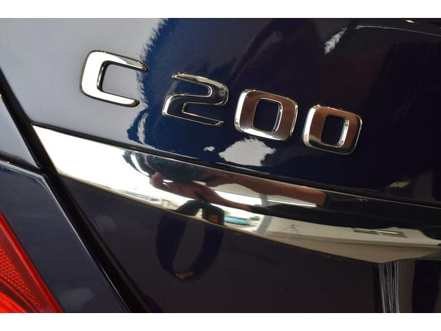 C200 4マチックアバンギャルド AMGライン(15枚目)